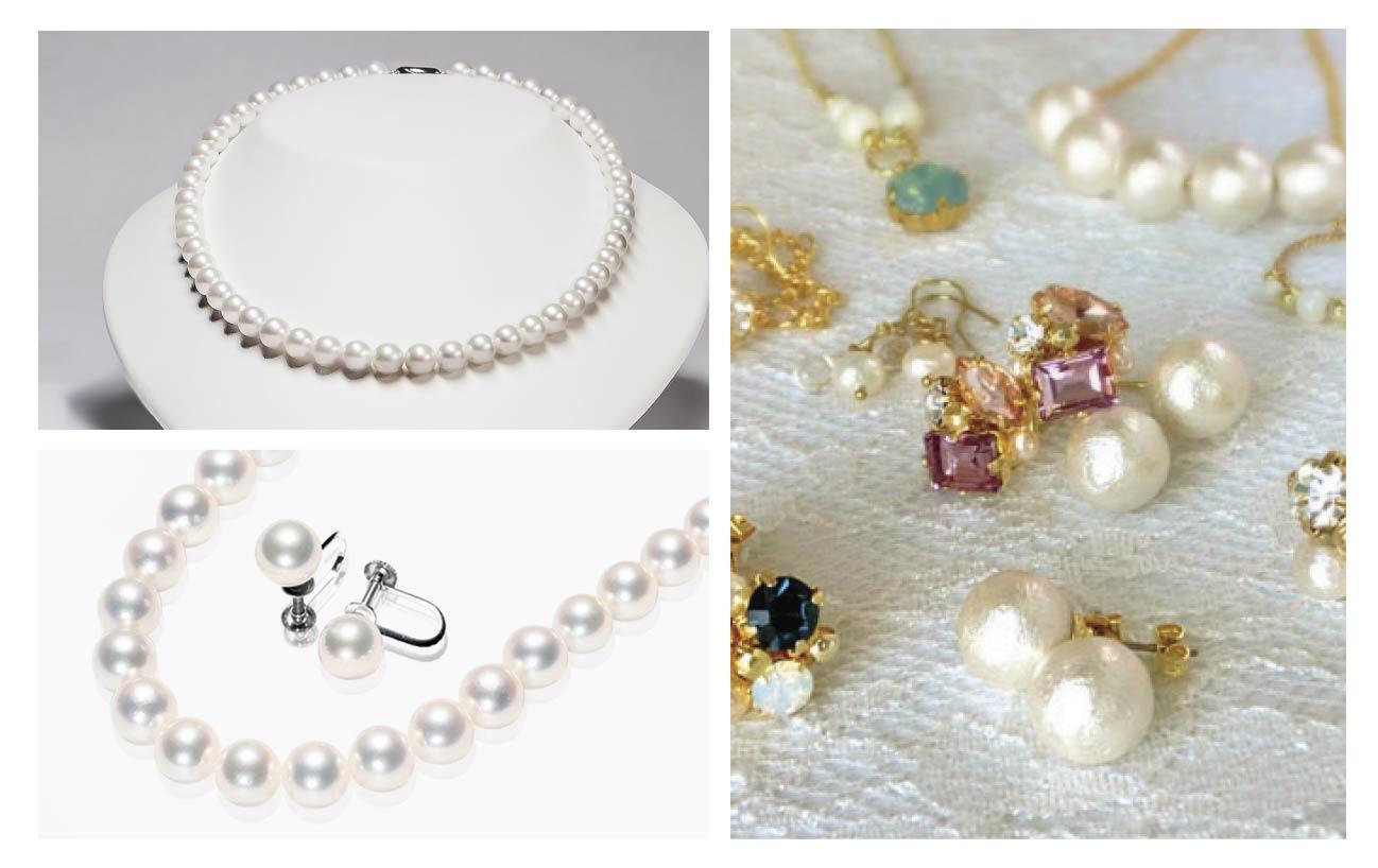 本真珠とイミテーションパール