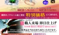 2008tama_web_01