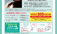 2010kokubunji_01