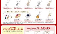 201201kokubunji_02