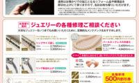 210301kokubunji_01