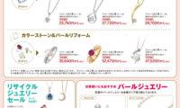 210301kokubunji_02