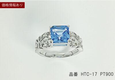 色石リング(HTC-17)