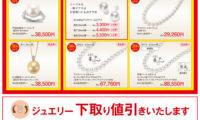 210609kokubunji_02