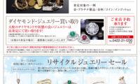 20210902kichijyouji02